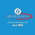s. spyridakis & sons ltd