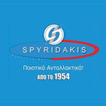 s. spyridakis & sons ltd