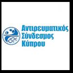 Αντιρευματικός Σύνδεσμος Κύπρου