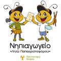 Νηπιαγωγείο Λητώ Παπαχριστοφόρου και Βρεφοκομικός Σταθμός Πανεπιστήμιου Κύπρου