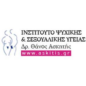 Ιατρικό Κέντρο Ψυχικής & Σεξουαλικής Υγείας Λευκωσίας