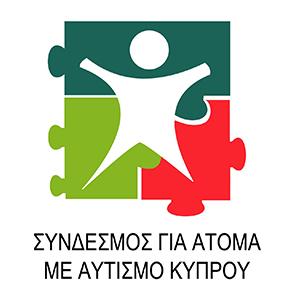 Σύνδεσμος για Άτομα με Αυτισμό Κύπρου