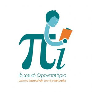 Private Institute Pi