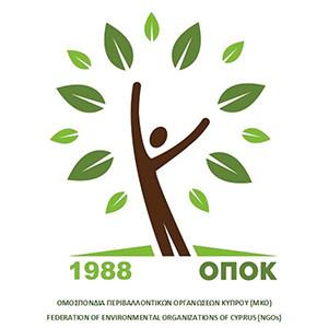 Ομοσπονδία Περιβαλλοντικών & Οικολογικών Οργανώσεων Κύπρου (ΟΠΟΚ)