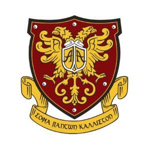 American Academy Limassol - Secondary School