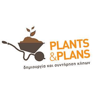 P.C PLANTS AND PLANS LTD