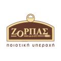 Α. ΖΟΡΠΑΣ & ΥΙΟΙ ΛΤΔ