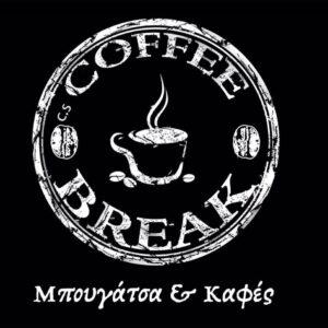 Coffee Break 'Μπουγάτσα & Καφές'