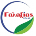Galaxias Supermarket